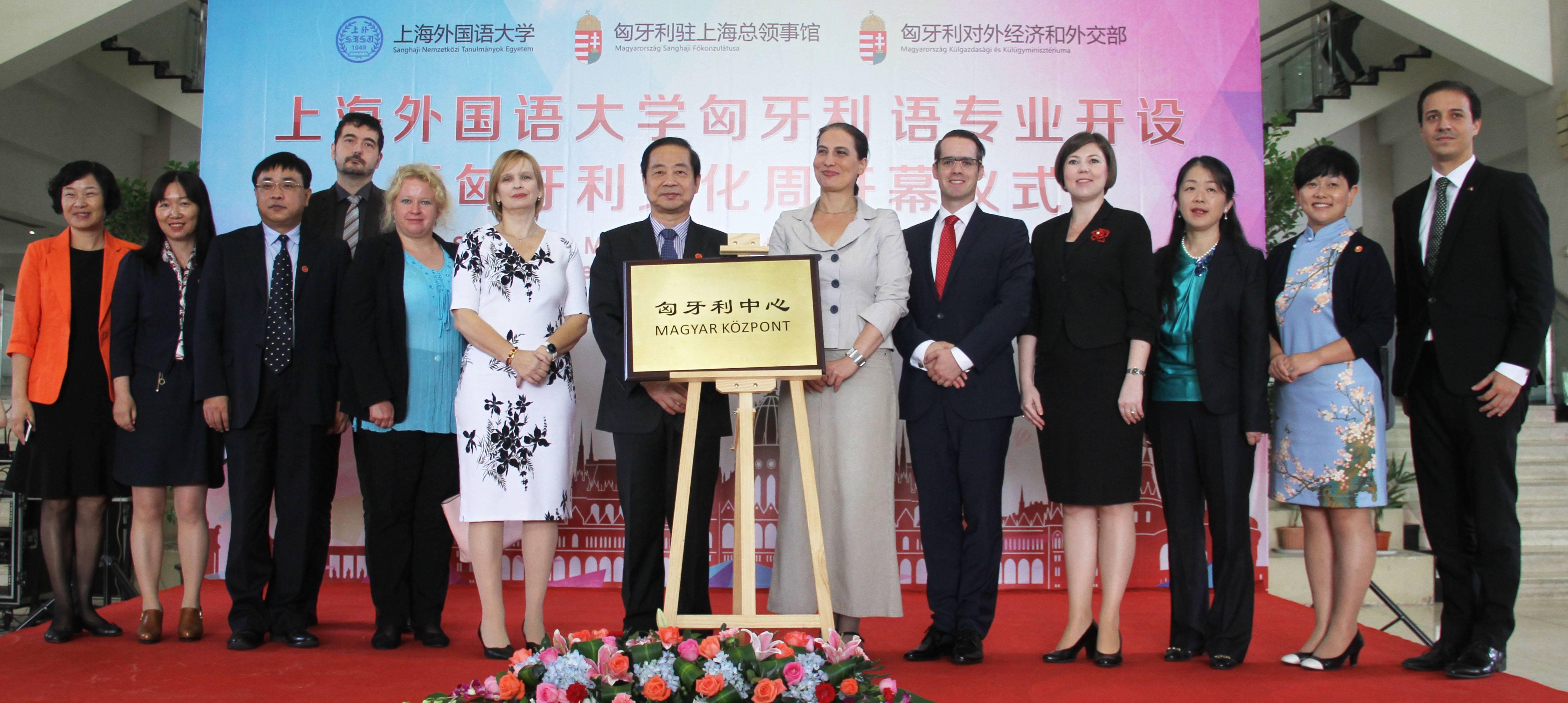 Шанхайский университет иностранных языков / shanghai international studies university (sisu) / 上海外國語大學