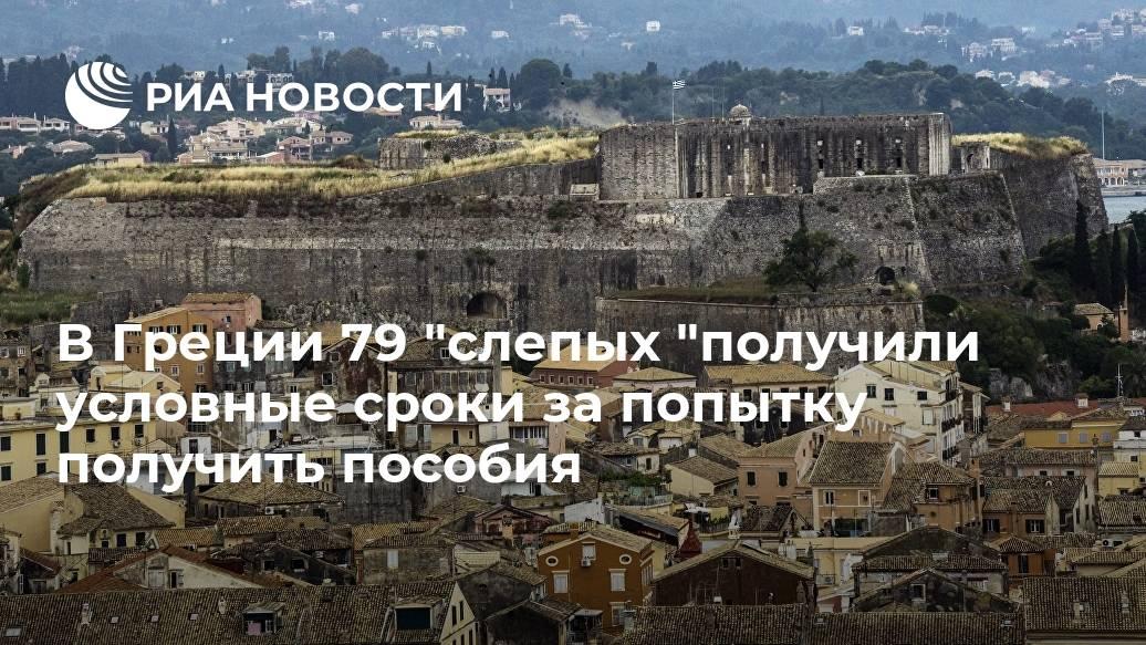 Греция: интересные факты о стране - сайт о доме и семье
