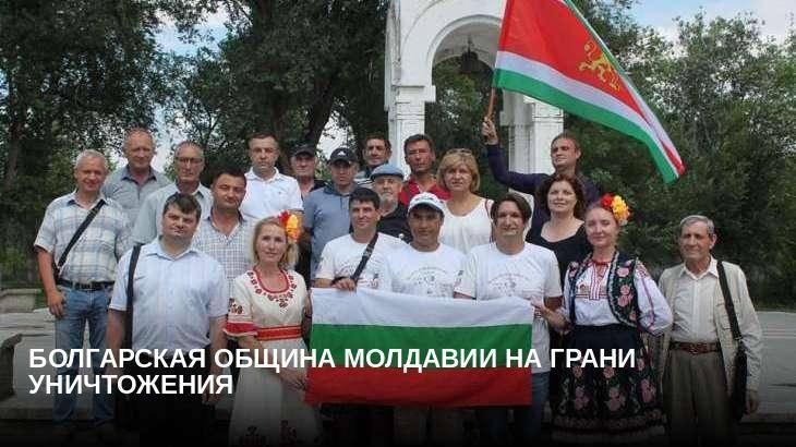 Развенчиваем мифы о болгарии