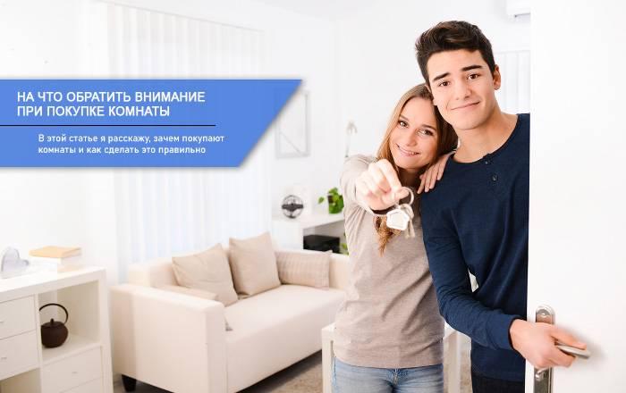 Недвижимость в испании. глоссарий терминов. испания по-русски - все о жизни в испании