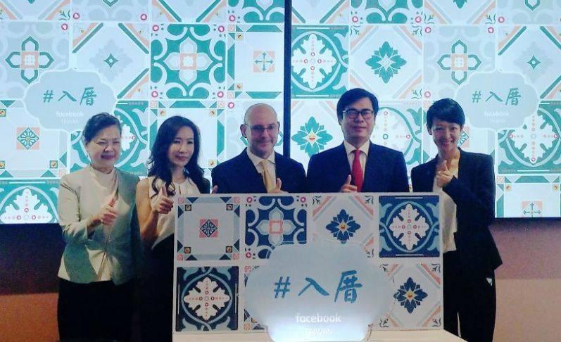 Тайвань это китай или нет? к какой стране принадлежит остров