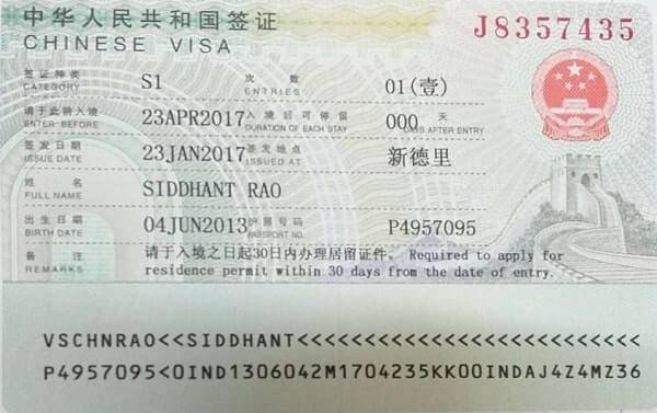 Как заполнить анкету на визу в китай