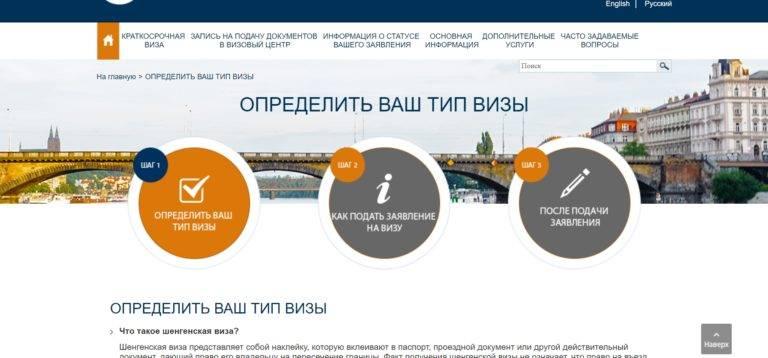 Валюта чехии: финансовые советы туристам в 2021 году