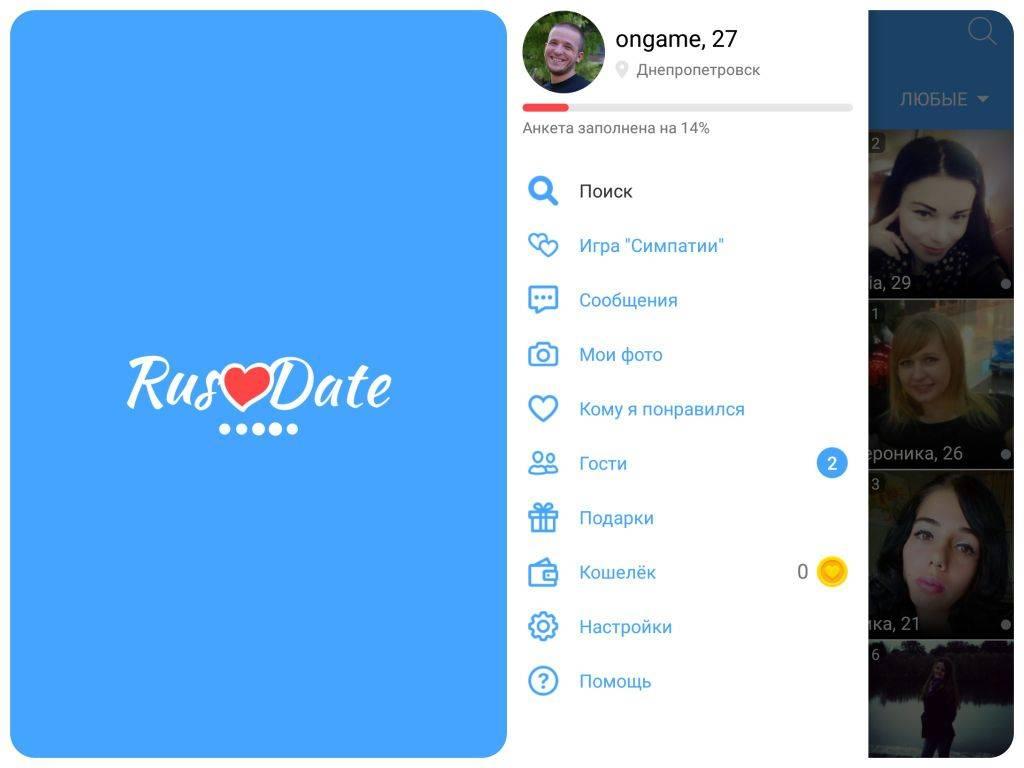 Русдэйт (rusdate) – мобильное приложение сайта знакомств в израиле, канаде, сша, для русских и русскоязычных, для серьезных отношений, где скачать на iphone или android