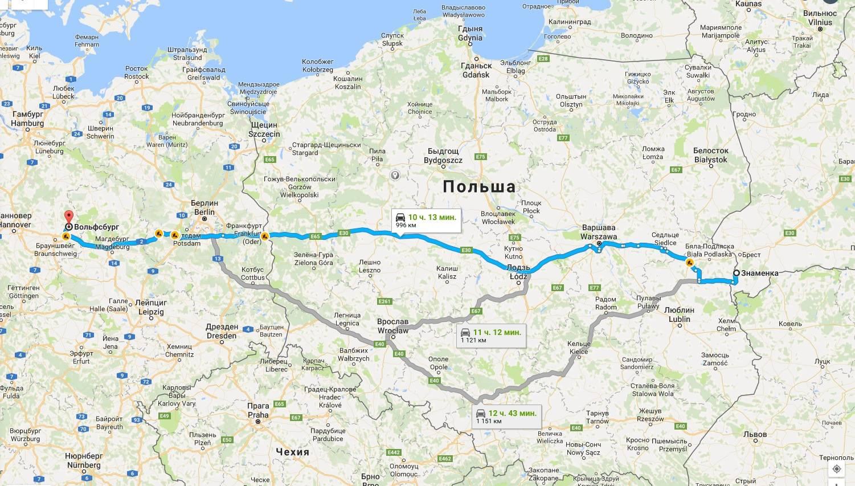 Как добраться из праги во франкфурт-на-майне