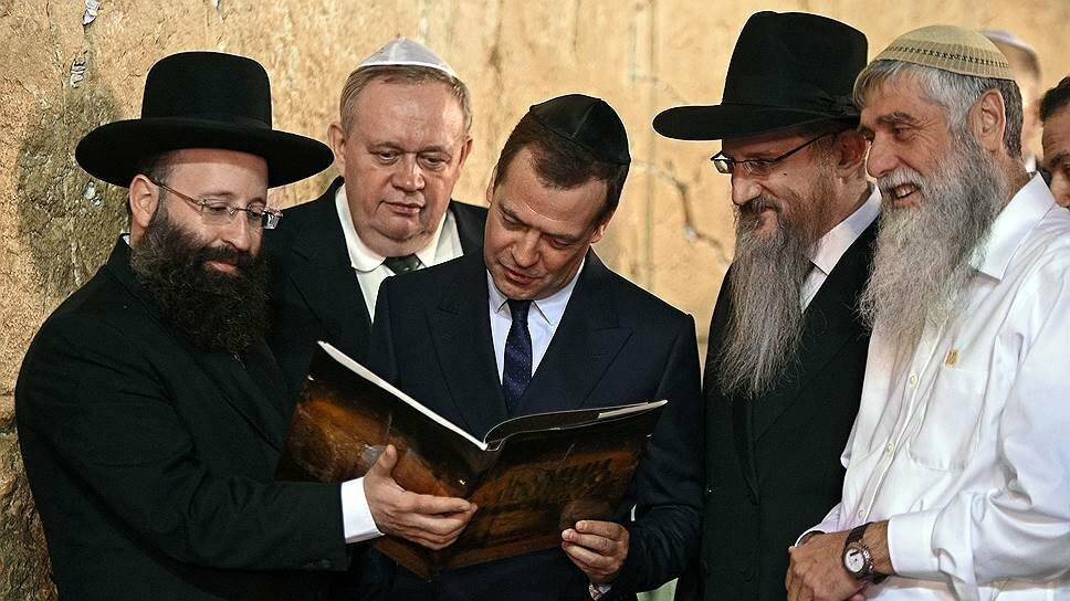 Иудаизм в россии — википедия. что такое иудаизм в россии