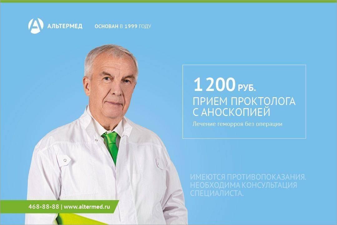 Эффективные лекарства для лечения аденомы простаты у мужчин