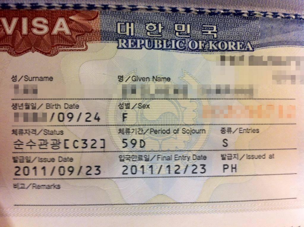 Виза в корею в 2021 году: документы, стоимость. безвизовый период
