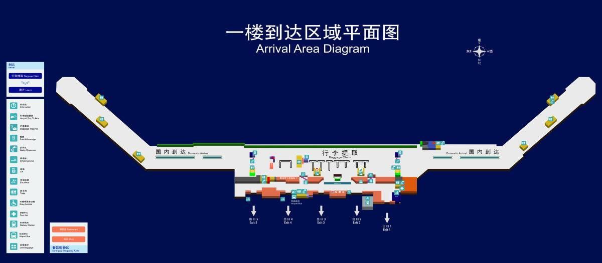 Аэропорт Хайкоу: инфраструктура, особенности, возможности