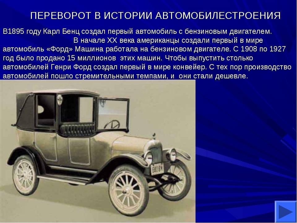 Марки и модели чешских автомобилей