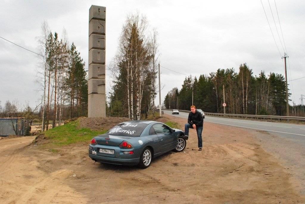 Как съездить в финляндию из питера в 2020 году